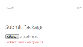 Marketplace  Package name already exists  - Extensions - Pagekit